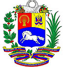 Venezuelan Coat of Arms